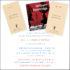 La librairie Marian Goodman vous invite à rencontrer Marie-Laure Bernadac et Gérard Macé